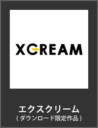 XCREAM
